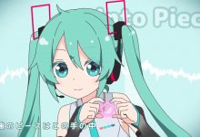 Into Piece - 初音ミク for LamazeP 【subtitles: English & Romaji】 (sm37445997)