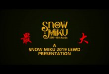 [PDAFT] 雪ミク2019 try to diss 雪ミク2018 DIVA Lewd Creator(Snow Miku Porn Festival Vol. 2 will be released at August 1st 2021)