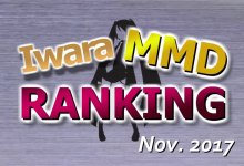 ★Iwara.tv MikuMikuDance Ranking - Nov.2017★ / ☆Iwara MMDランキング - 2017年11月号☆