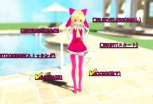 【MMD】WAVEFILE(5S) - Reimu